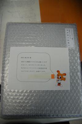 2010126_002_400
